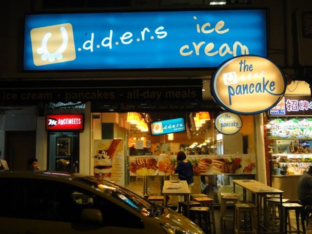 1 Udders Ice Cream