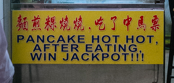 35 Things You Will Only See In Singapore Because Singapore
