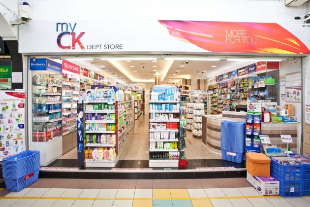 myCK - The Incredible Discount Department Store Not All Singaporeans Know About!